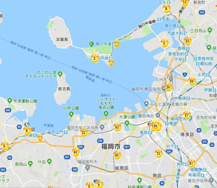 福岡の事故物件